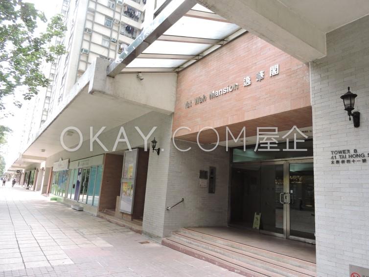 Lei King Wan - Yat Wah Mansion - For Rent - 536 sqft - HKD 10M - #187799