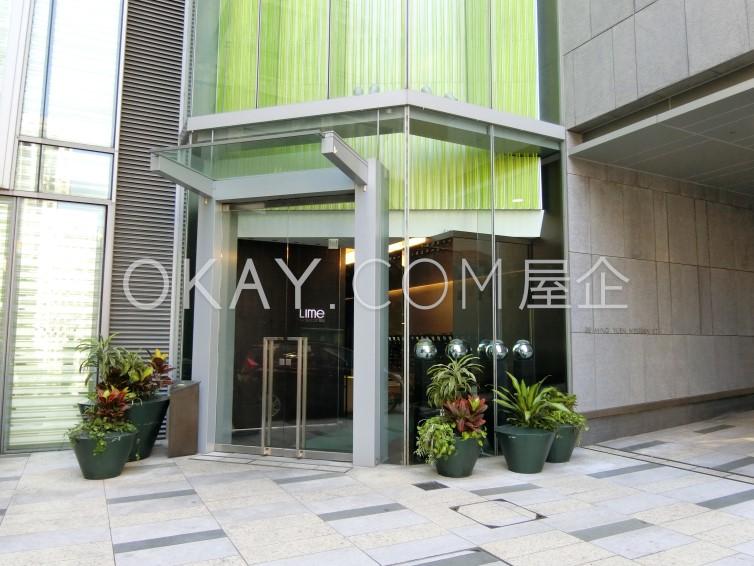 Lime Habitat - For Rent - 551 sqft - HKD 25K - #165185