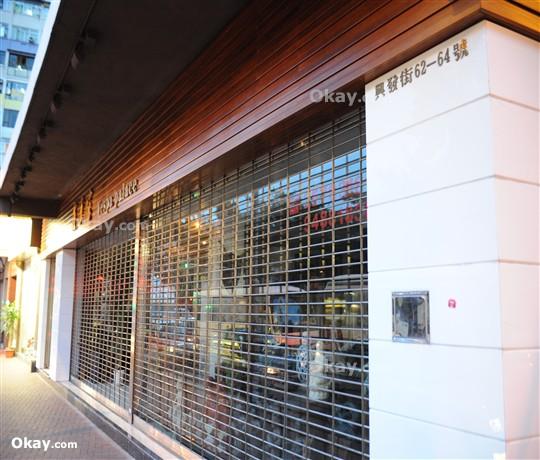 Mayson Garden Building For Sale in Causeway Bay - #Ref 4 - Photo #6