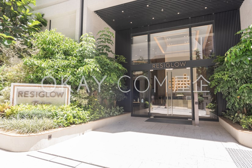 Resiglow Bonham - 物業出租 - 356 尺 - HKD 2.35萬 - #378725