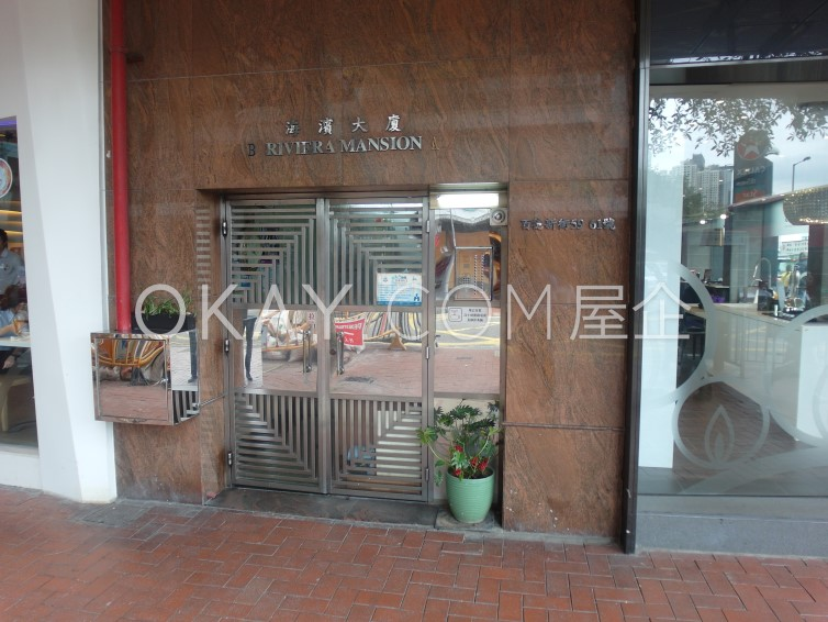 Riviera Mansion - For Rent - 877 sqft - HKD 19.8M - #287598