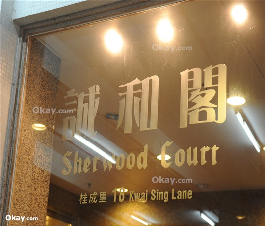 Sherwood Court - For Rent - 693 sqft - HKD 14.5M - #111454
