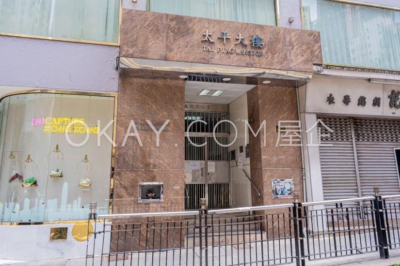 Tai Ping Mansion - For Rent - 481 sqft - HKD 24.8K - #102850