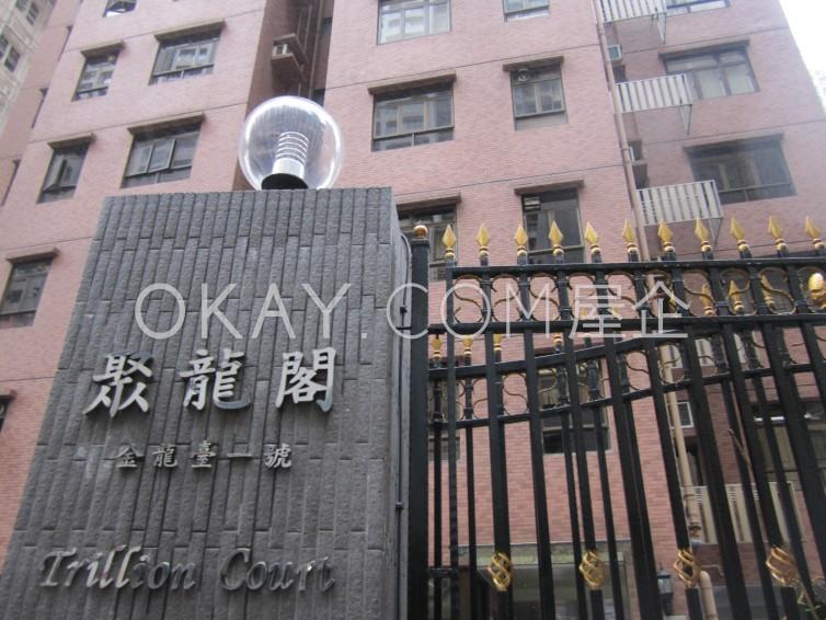 Trillion Court For Sale in Tin Hau - #Ref 129 - Photo #6
