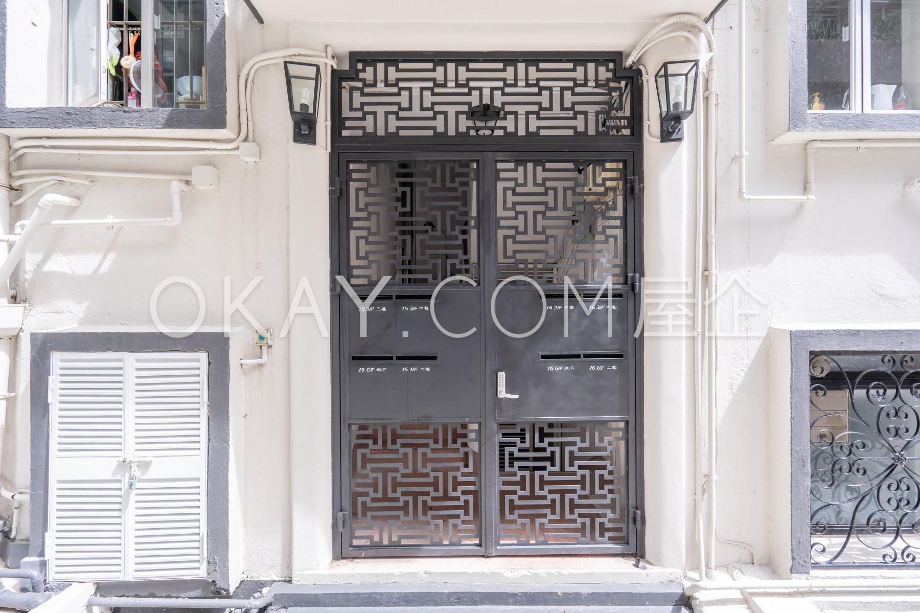Building Doorway