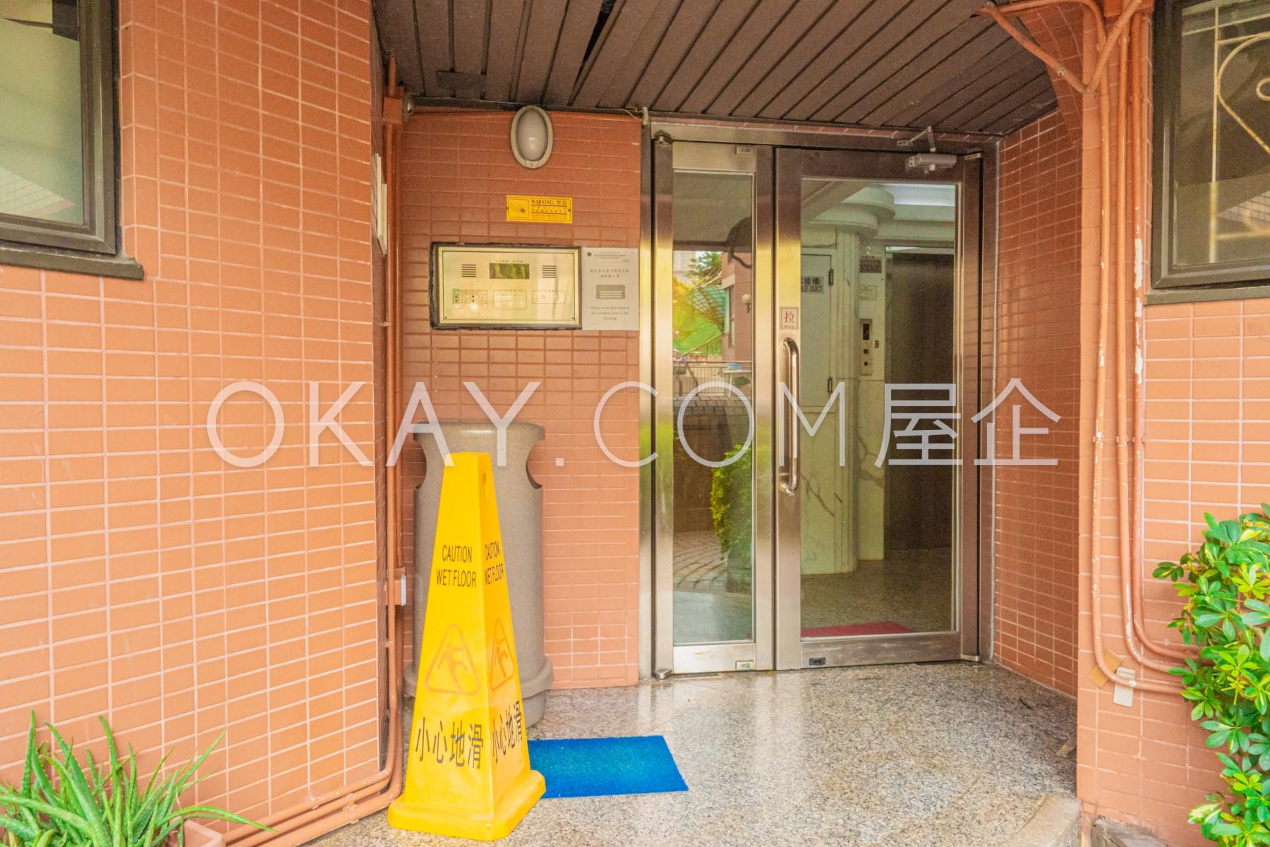 Entrance Of Lobby
