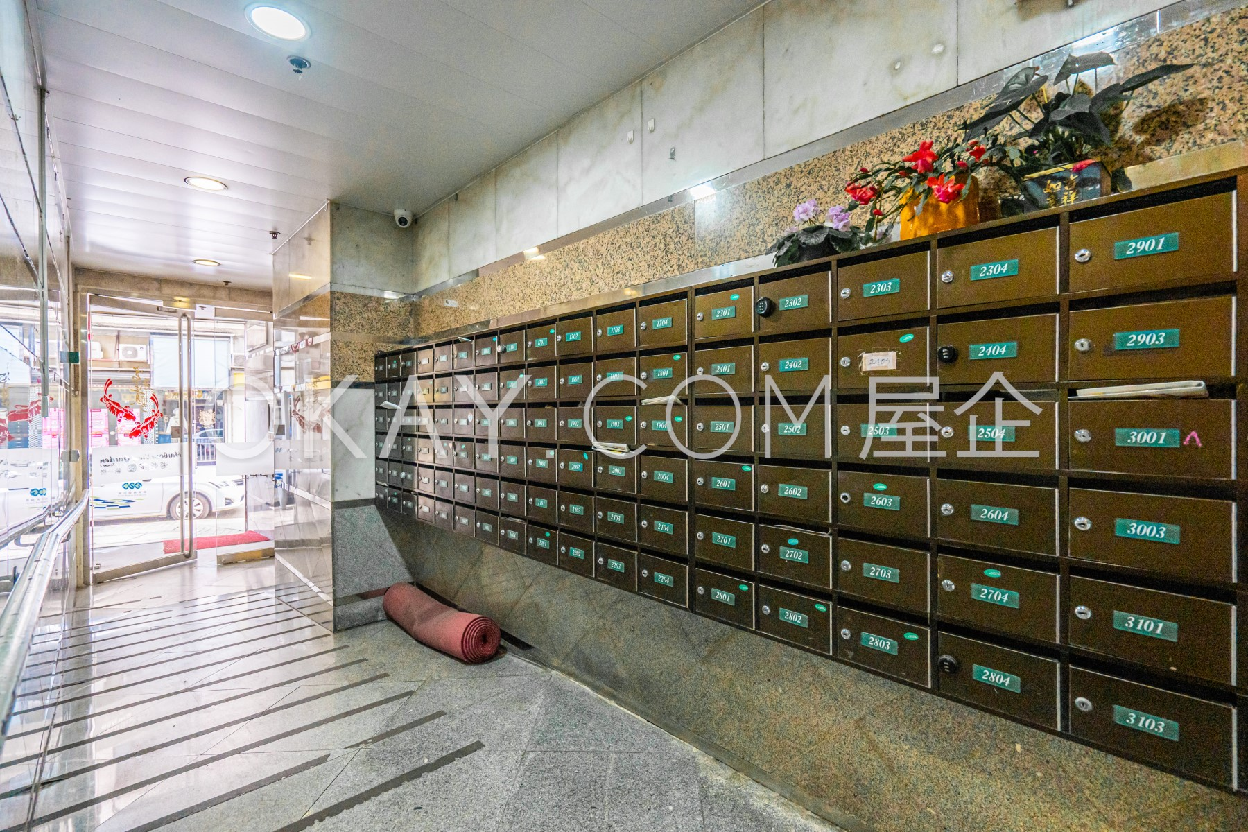 Lobby of Block 1