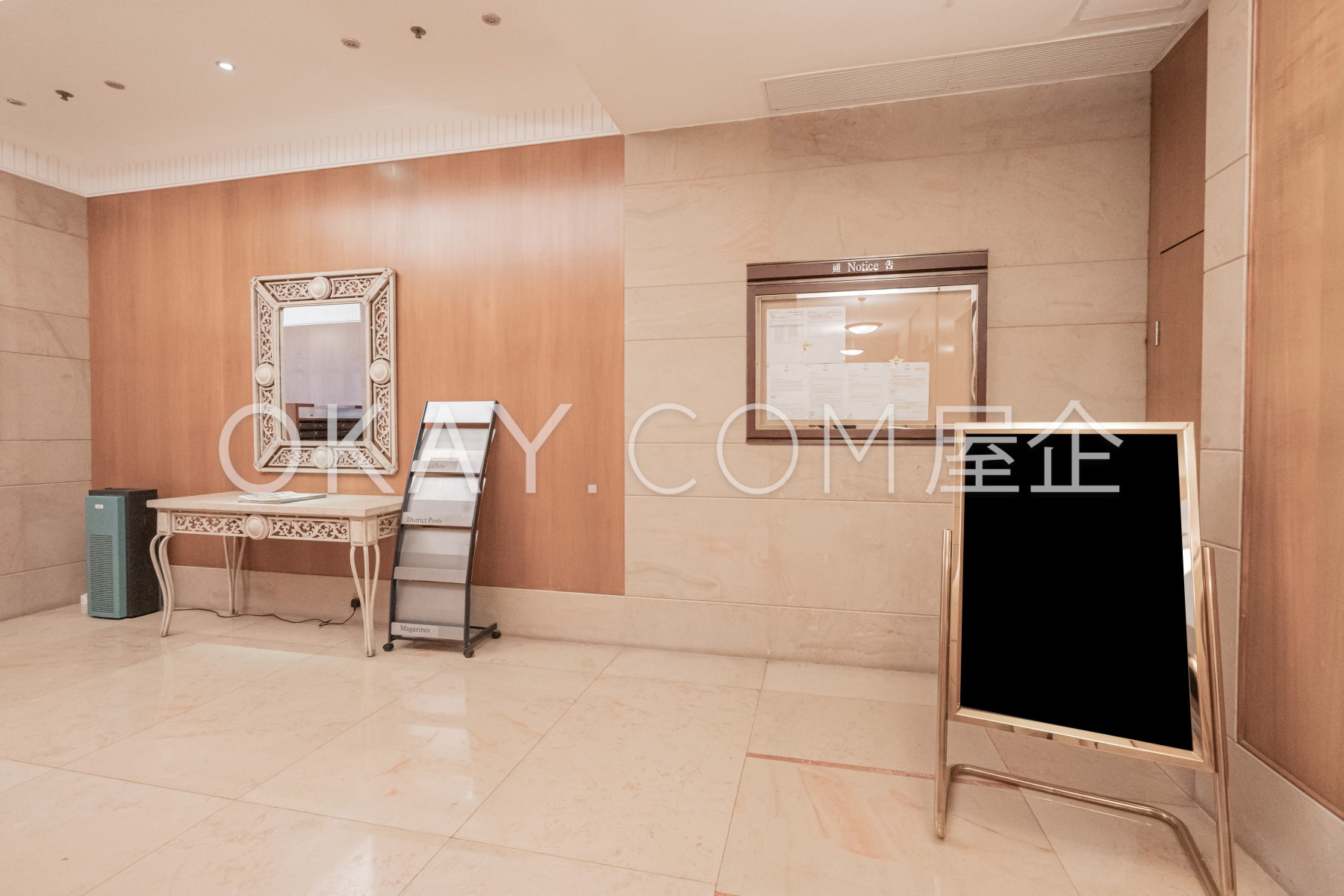 Lobby - Tower 2