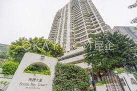 南灣大廈 - 物業出租 - 2143 尺 - HKD 65M - #75028