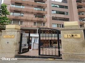 HK$43.8M 1,492sqft Butler Towers For Sale