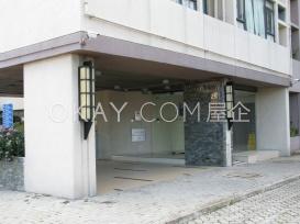 HK$25M 1,540平方尺 畔峰 - 觀港樓 (H2座) 出售