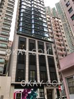 HK$24K 268sqft One South Lane For Rent