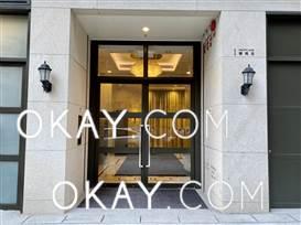 HK$36K 458sqft One South Lane For Rent