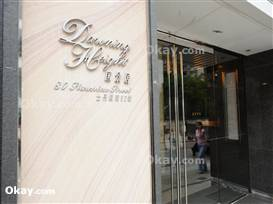 HK$8.8M 367sqft Dawning Height For Sale