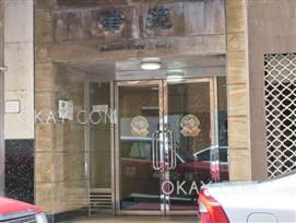 HK$10.5M 522sqft Elegant Court For Sale