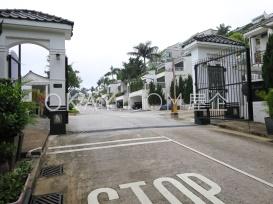 HK$118M 3,970sqft Floral Villas For Sale