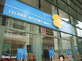 Subject To Offer 811sqft Island Resort For Sale