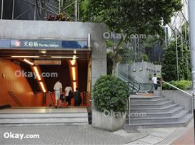 MTR Exit beneath the Development