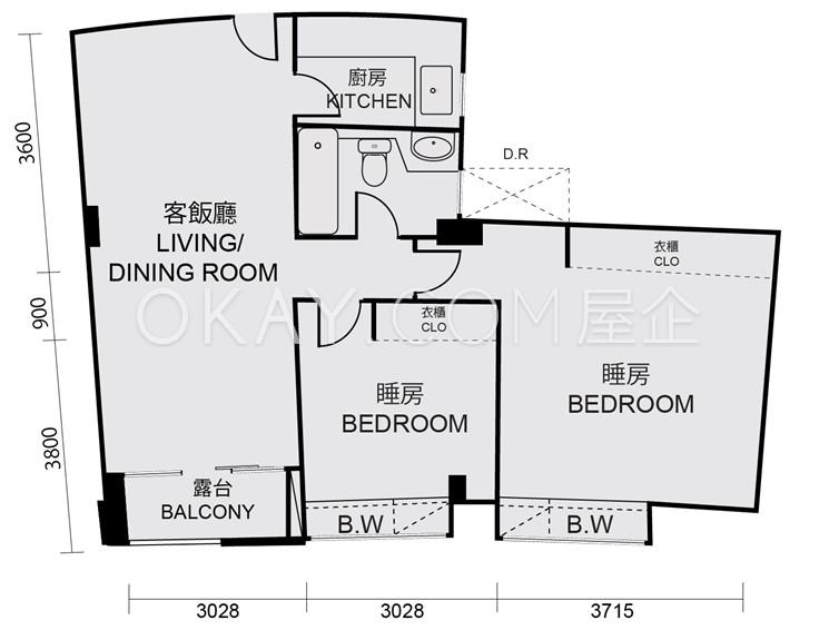 DB Plaza (Unit 11)