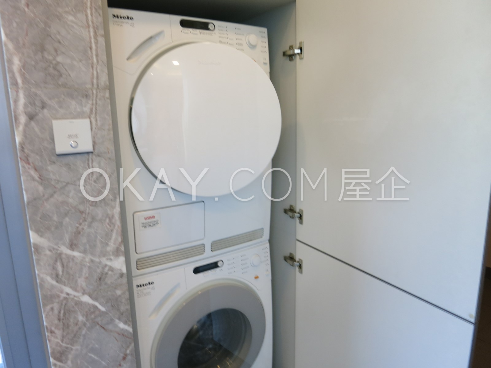 Stack washer dryer