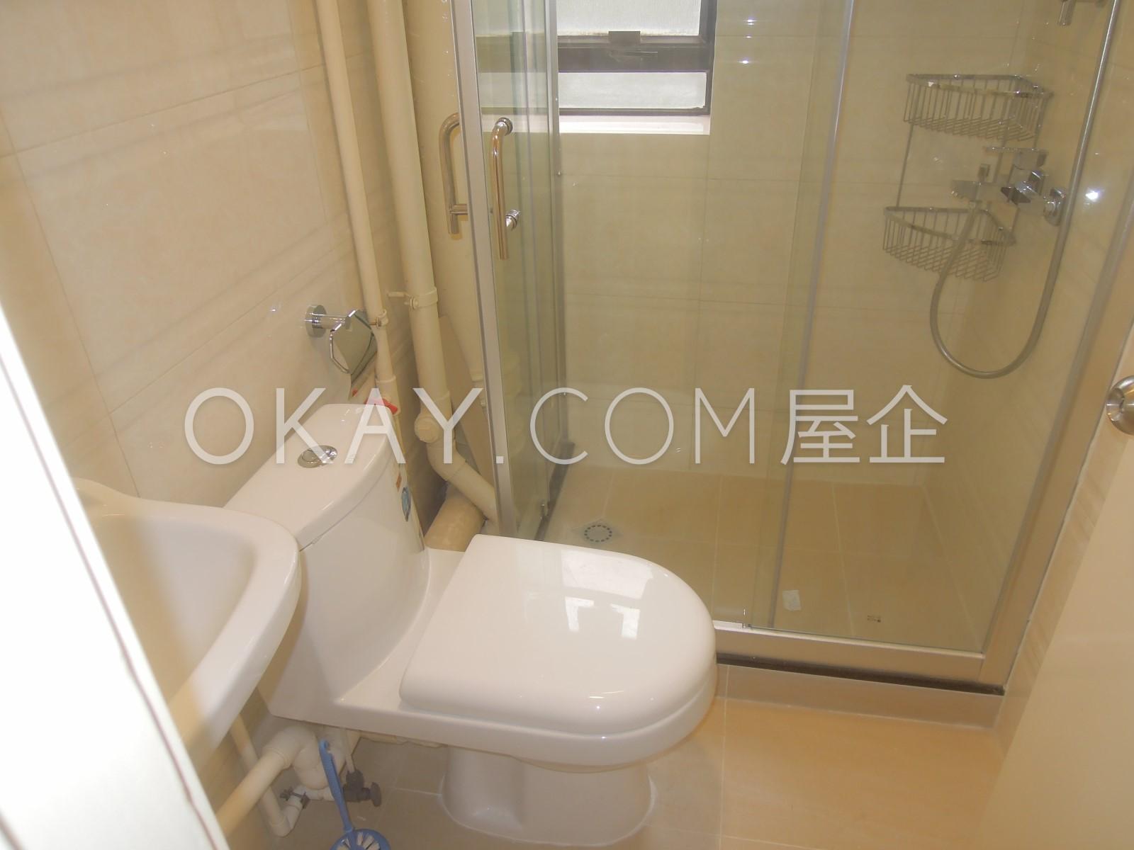 Maid's Bathroom