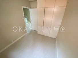Fourth Bedroom