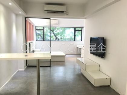 安樂樓 - 物業出租 - HKD 2.1萬 - #249503