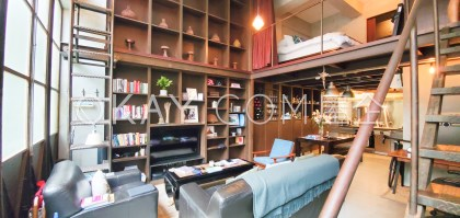 寶慶大廈 - 物业出租 - HKD 5万 - #324554