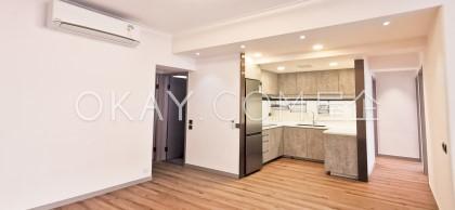 海華大廈 - 物業出租 - 1204 尺 - HKD 55K - #277362