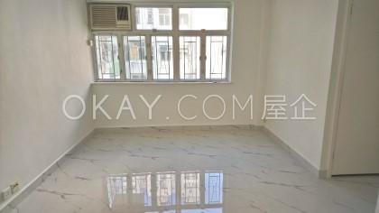 華登大廈 - 物業出租 - 695 尺 - HKD 31K - #38847