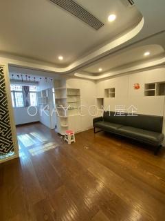 高華大廈 - 物業出租 - 471 尺 - HKD 22K - #264611
