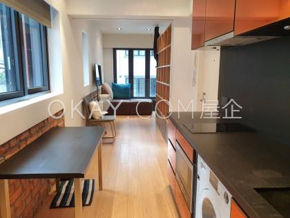 24 Upper Station Street - For Rent - 406 sqft - HKD 21K - #265881