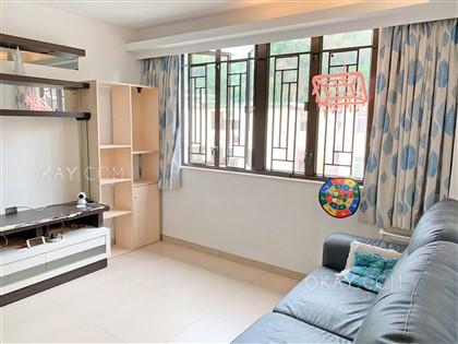 HK$8.6M 606sqft Bedford Garden  - Pak Hee Court For Sale