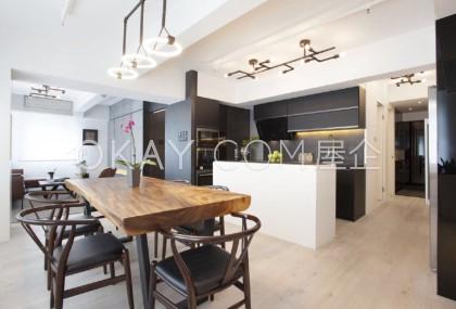 Central Mansion (Central House) - For Rent - HKD 75K - #370126
