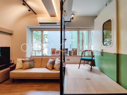 Central Mansion (Central House) - For Rent - 498 sqft - HKD 7.58M - #387679