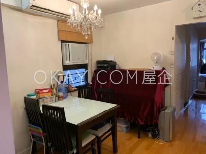 Fortress Garden - Fu Dat Court - For Rent - 652 sqft - HKD 11.38M - #65097