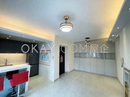 Fortress Metro Tower - For Rent - 532 sqft - HKD 25K - #161268