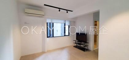 Shiu King Court - For Rent - 526 sqft - HKD 26K - #165671