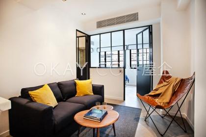 Southorn Mansion - For Rent - 396 sqft - HKD 29.5K - #371318