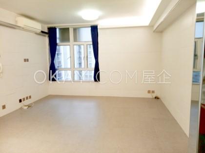 Taikoo Shing - Kam Sing Mansion - For Rent - 582 sqft - HKD 28K - #41717