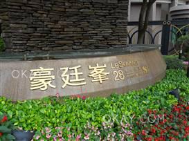 HK$46K 0SF Le Sommet For Rent