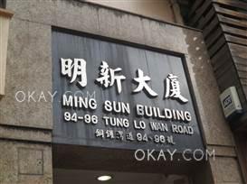 HK$19K 0SF Ming Sun Building For Rent