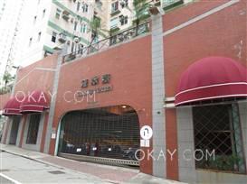 HK$7.31M 0尺 雍翠臺 出售