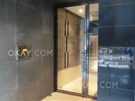 HK$8.35M 0SF Shiu King Court For Sale